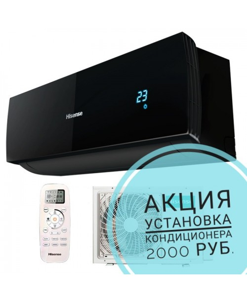 Кондиционер Hisense Black Star Classic A AS-09HR4SYDDEB3G/AS-09HR4SYDDEB3W